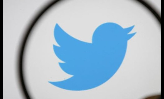 Twitter CEO'sunun hesabı hacklendi!