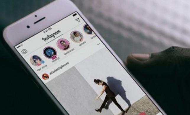 Instagram'dan reklam kısıtlaması!