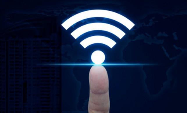 WiFi 6 ile hayatımızda neler değişecek?