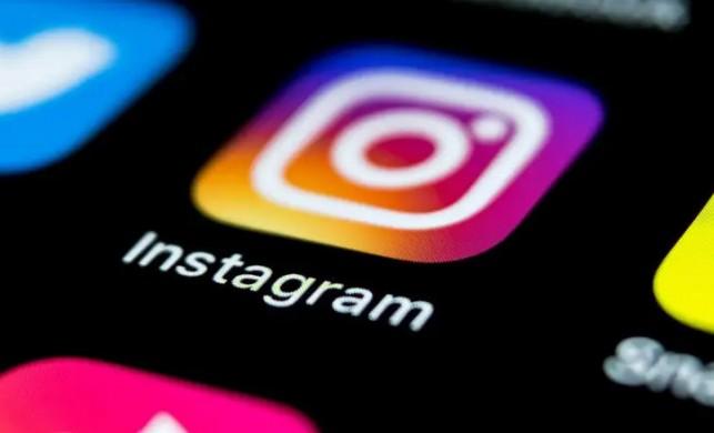 Instagram yeni uygulamasını duyurdu! İşte tüm özellikleri