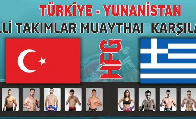 Türkiye – Yunanistan Milli Takımlar karşılaşması TV8, 5'ta