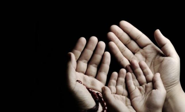Rebiülevvel ayı ne zaman başlayacak? Rebiulevvel ayında neler yapılmalı?