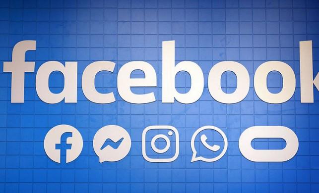 Facebook 15 yıldır kullandığı logosunu değiştirdiğini duyurdu