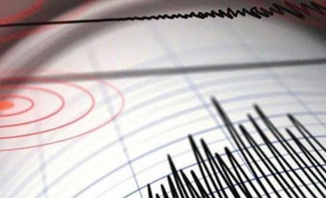 Sondakika: Ankara'da 3, 4 büyüklüğünde deprem oldu