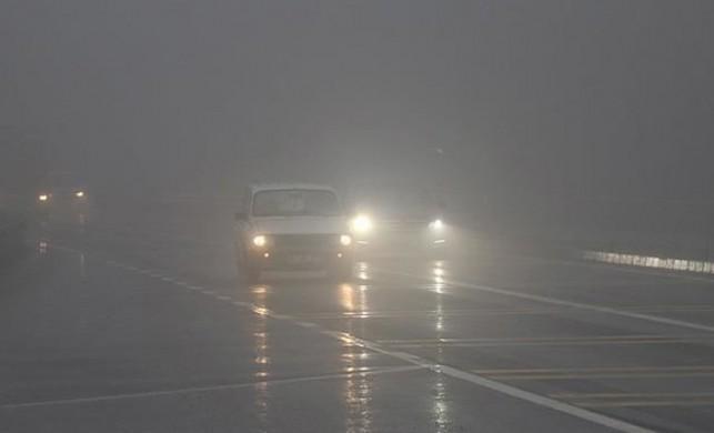 Hava bugün nasıl olacak? Meteorolojiden Marmara'ya sis uyarısı...