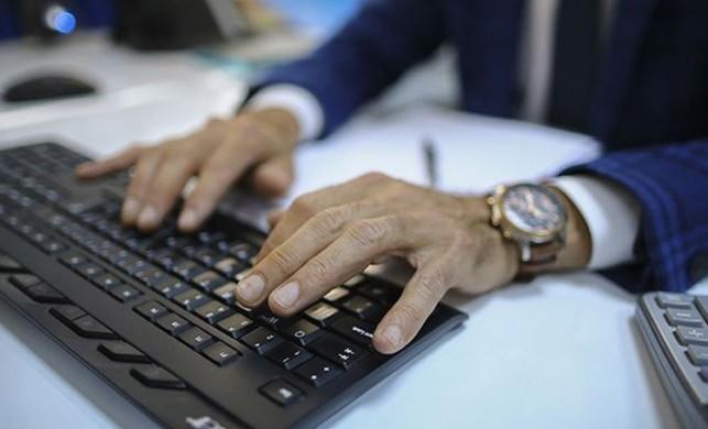 DHMİ itfaiye personeli ve memur alımı başvurusu nasıl yapılır? | KPSS 2019/2
