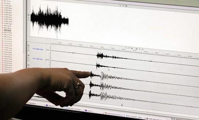 Son dakika: Akdeniz'de korkutan deprem!