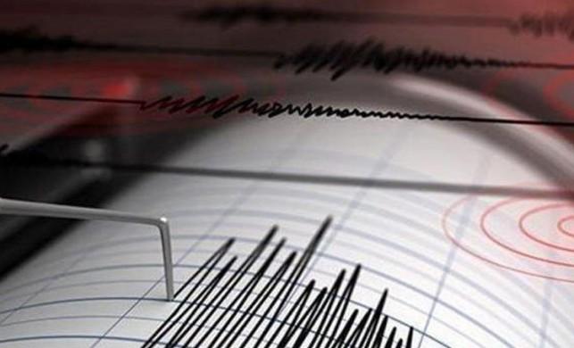 Son dakika: Karadeniz'de 4.0 büyüklüğünde deprem meydana geldi
