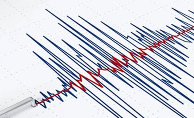 Son dakika: Yunanistan'da 4.3 büyüklüğünde deprem meydana geldi