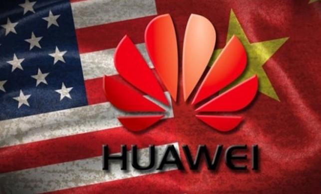 ABD, Huawei'yi tamamen sınır dışı ediyor! Yasa tasarısı onaylandı...