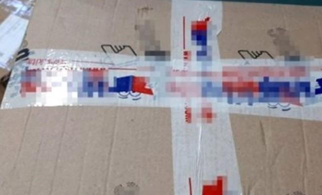 Kargo paketindeki adres görevlileri şoke etmişti, sahibine teslim edildi