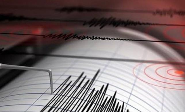 Son dakika: Manisa'da 3.2 büyüklüğünde deprem meydana geldi