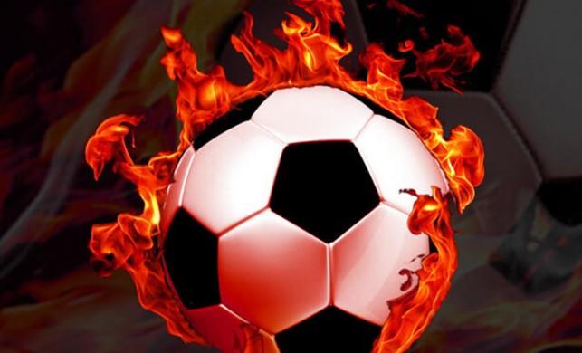 Fenerbahçe Alan Carvalho'nun transferi için harekete geçti