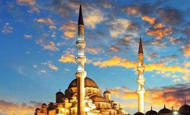 Ramazan Bayramı ve Kurban Bayramı ne zaman? Diyanet 2020 dini günler takvimi