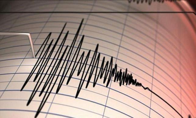 Son dakika... İran'da nükleer santral yakınlarında 4.7 büyüklüğünde deprem!