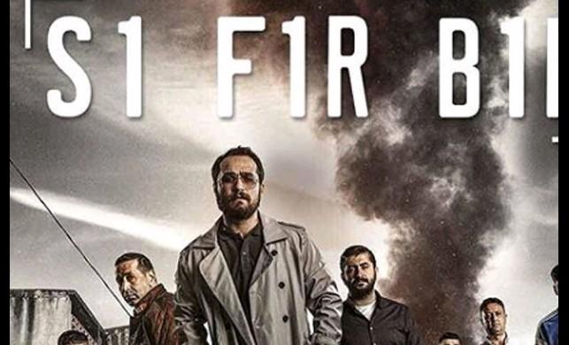 Merakla beklenen 'Sıfır Bir' filminin özel gösterimi Adana'da yapıldı