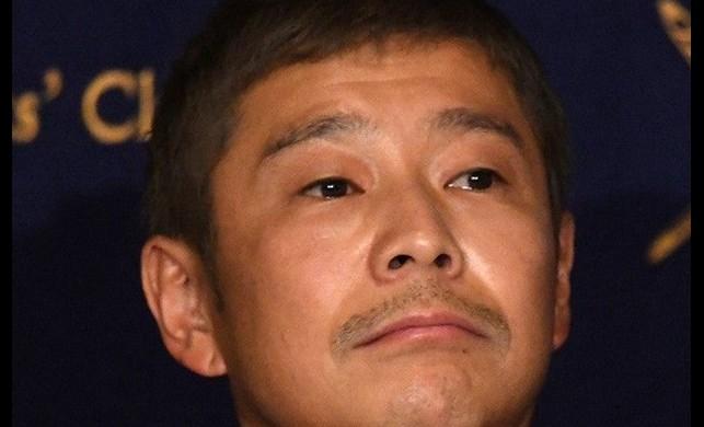 Japon milyarder Yusaku Maezawa Ay seyahati için yanına kız arkadaşı arıyor