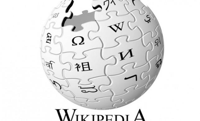 Wikipedia ne zaman açılacak? Belli oldu...