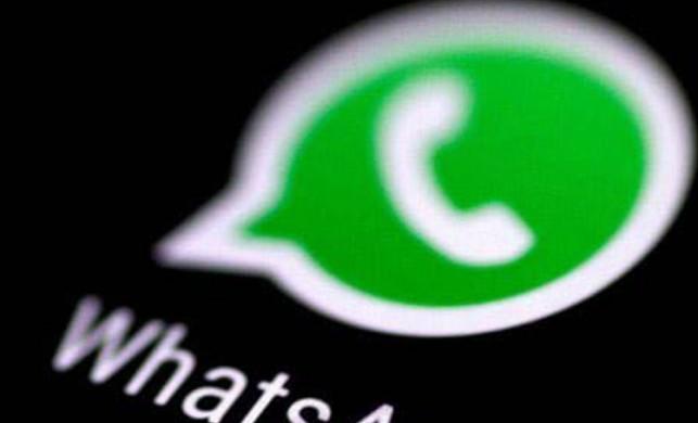 Son dakika: Whatsapp'ta fotoğraf gönderme sorunu yaşanıyor