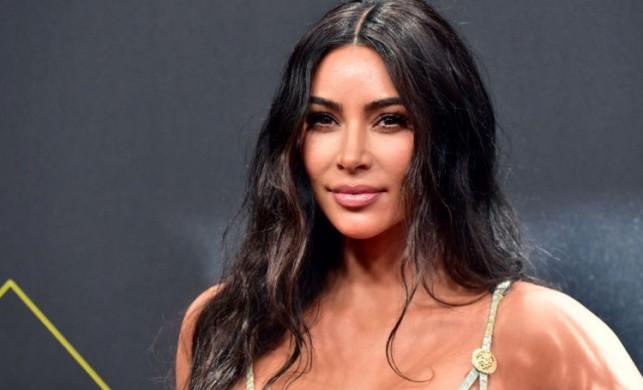 Kim Kardashian firma kurup staj yapacak