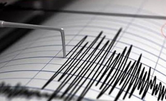 Son dakika: Manisa'nın Akhisar ilçesinde 3.1 büyüklüğünde deprem