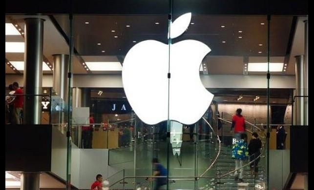 Apple, coronavirüs salgını nedeniyle Çin'deki tüm mağazalarını kapatma kararı aldı