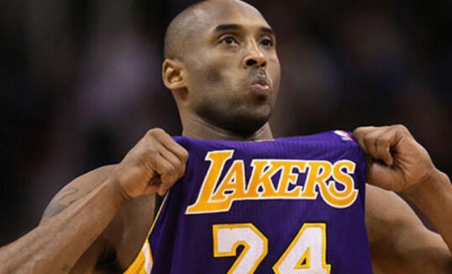 Kobe Bryant'ın cenazesinin tarihi belli oldu!