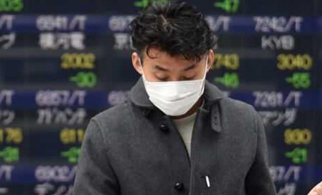 Dev bankada koronavirüs görüldü! 300 kişi tahliye edildi...