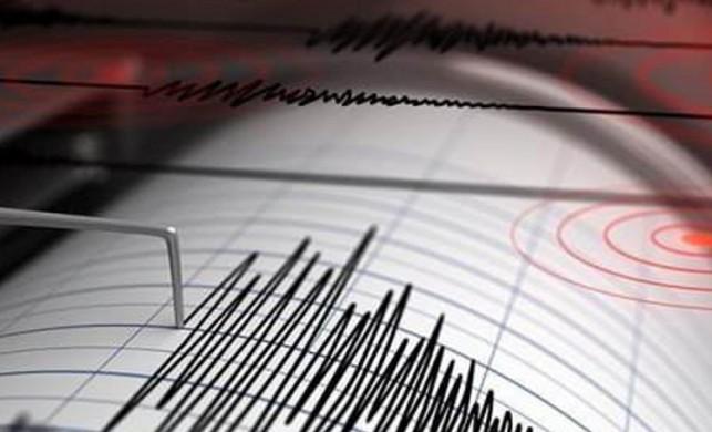 Kars'ta 3.1 büyüklüğünde deprem meydana geldi!