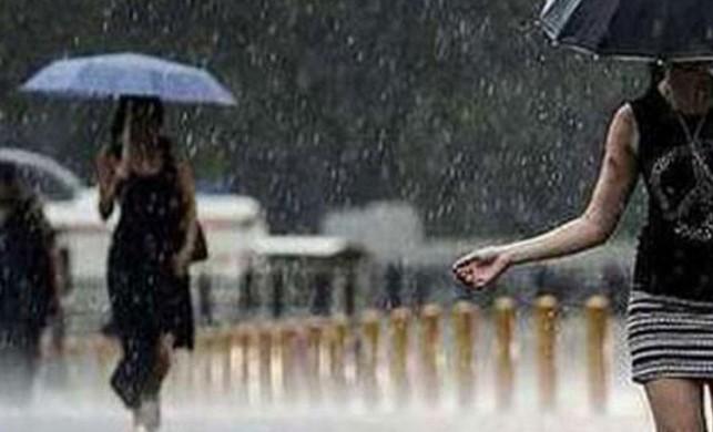 Meteoroloji açıkladı: 3 bölgede sağanak yağış bekleniyor
