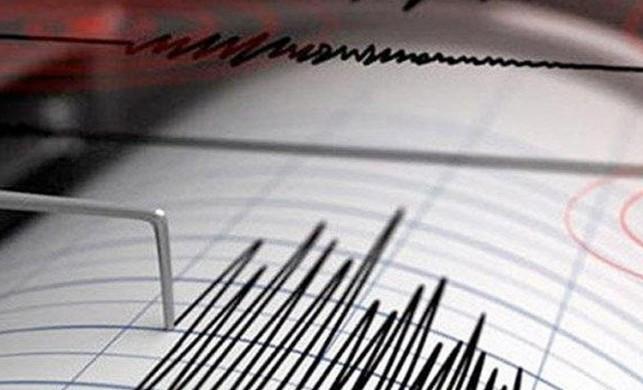 Son dakika: Endonezya'da 6, 7 büyüklüğünde deprem meydana geldi