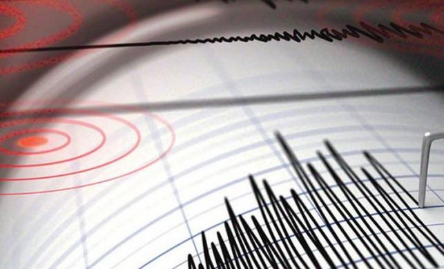 Son dakika: Türkiye-İran sınırında korkutan deprem! 4.2 büyüklüğünde...
