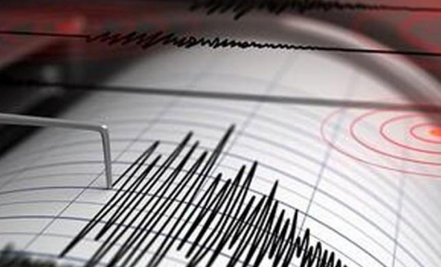 Muğla'nın Bodrum ilçesinde 4.1 büyüklüğünde deprem meydana geldi.