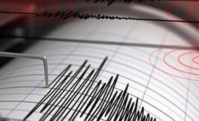 Son dakika: Sivas'ta korkutan deprem