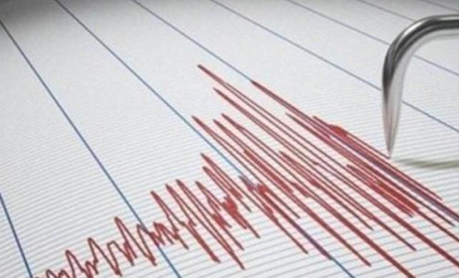 Son dakika: Elazığ'da 3.8 büyüklüğünde deprem meydana geldi