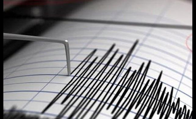 Son dakika haberi... Van'da 4.7 büyüklüğünde deprem oldu