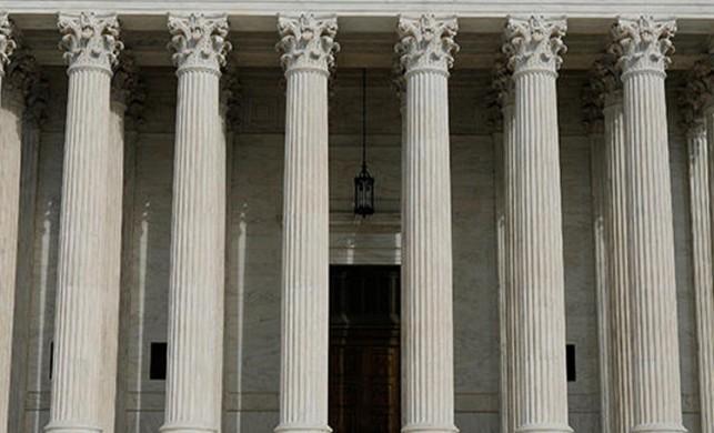 ABD Anayasa Mahkemesi'ne 'sifon sesi' damga vurdu!
