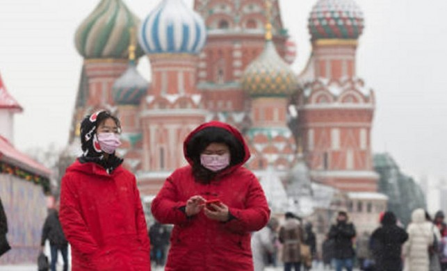 Rusya'da son 24 saatte 11 bin 231 yeni koronavirüs vakası tespit edildi