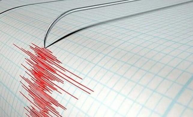 Son dakika: Türkiye'ye sınırı olan İran'da korkutan deprem!