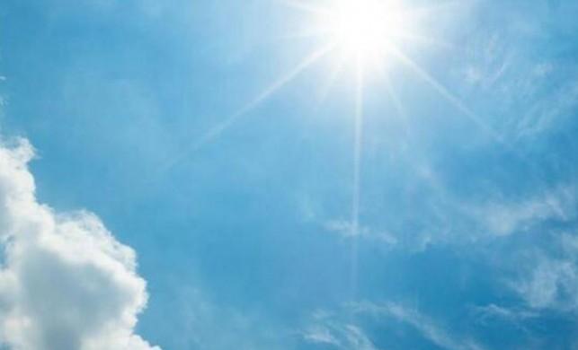 Meteoroloji açıkladı! Marmara Bölgesi'nde sıcaklıklar artacak!