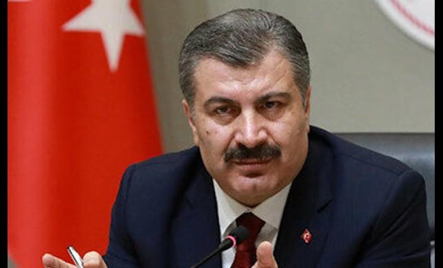 Sağlık Bakanı Fahrettin Koca günlük rakamları paylaştı! Vaka sayısında düşüş sürüyor