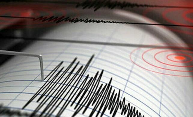 Prof. Dr. Şükrü Ersoy'dan korkutan deprem açıklaması! 8.0 büyüklüğünde...