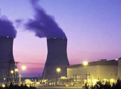 BAE'de 2. Nükleer Santral