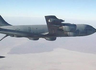 ABD Askeri Uçağı Kırgızistan'da Düştü