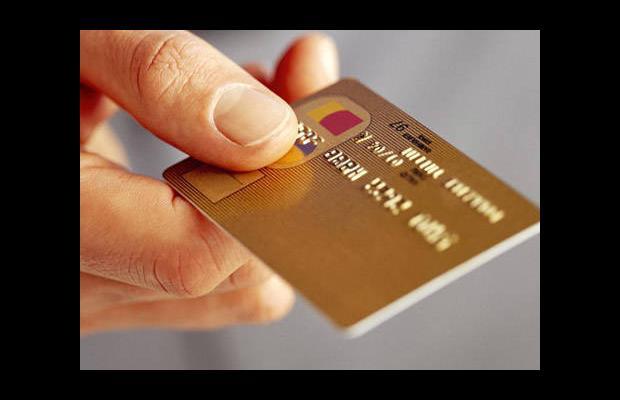 Bankalara ceza kapıda... Tüketiciler dikkat!
