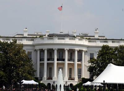 ABD Saldırıları Kınadı