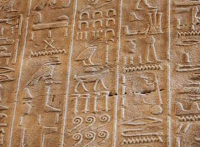 Antik Dilleri Hayata Döndürecek Yazılım