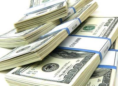 Merkez Açıkladı, Dolar Çakıldı