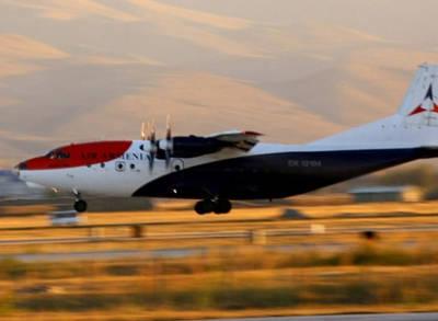 Ermenistan Havayolları İflas Etti
