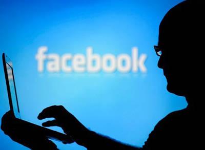 Facebook Ülkelerden Gelen Talepleri Açıkladı